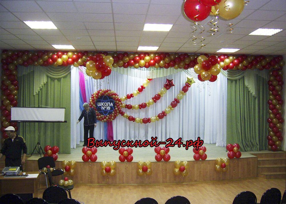 Оформление шарами выпускного в красном стиле