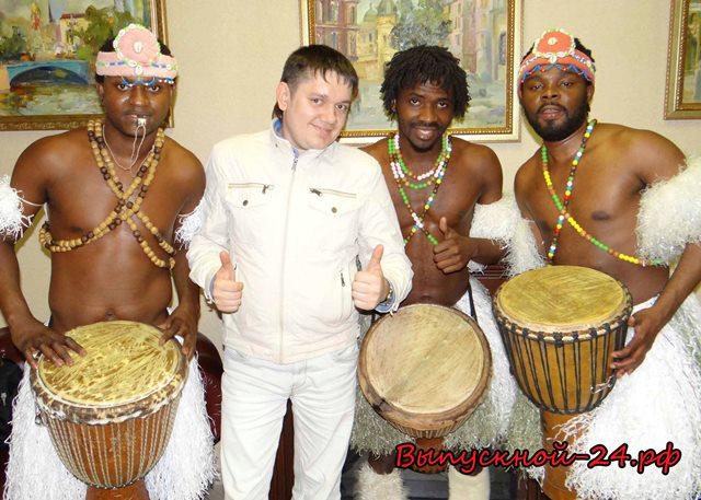 Африканское шоу Конго на выпускной